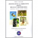 Zootechnical objective about Belgian Shepherd